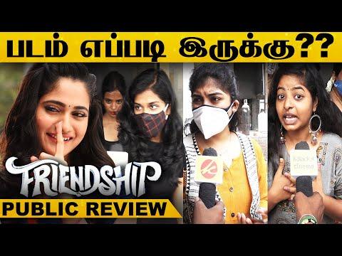 Friendship Public Review | FDFS | Opinion | Losliya | Arjun | Sathish | Harbhajan Singh | Tamil | HD