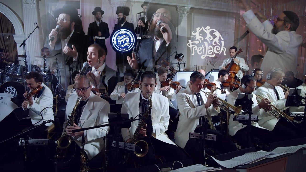 V'Hinei: Ft. Freilach, Shloime & Yanky Daskal, Shira ״והנה״ מקהלת שירה האחים דסקל ילד הפלא ופריילך