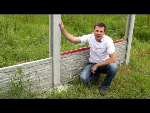 Как выровнять бетонный забор