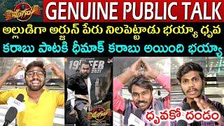 Pogaru Movie Genuine Public Talk | Dhruva Sarja | Rashmika Mandanna | Pogaru Review | Pogaru Rating