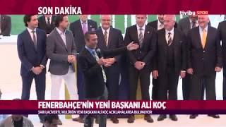 Ali Koç'un Başkan Seçildikten Sonraki Konuşması