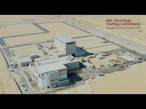 GCC LAB Project in Modon-3 Dammam