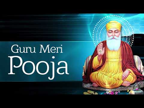 Guru Meri Pooja(Full Audio) - New Punjabi Shabad 2017 - Punjabi Devotional Song