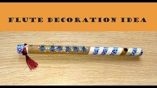 How to decorate flute for bal gopal | krishna janmashtami | bansuri kaise sajaye