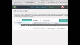 Создание интернет-магазина на MODX Revo + Shopkeeper 3(, 2015-04-21T05:53:40.000Z)