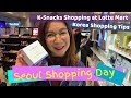 What to Buy in Seoul - Snacks & Beauty Shopping | Fall Vlog Day 9 Part 2