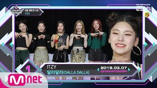 Top in 1st of March, 'ITZY' with 'DALLA DALLA', Encore Stage! (in Full) M COUNTDOWN 190307 EP.609