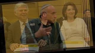 קליפ אירוע האנציקלופדיה תלמודית בכנסת   Clip of Ceremony at Knesset