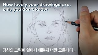 How lovely your drawings are, …