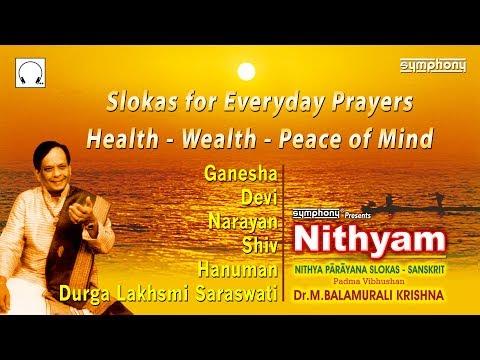 slokas-for-listening-everyday-morning-|-nithyam-|-dr.balamurali-krishna-|-all-gods