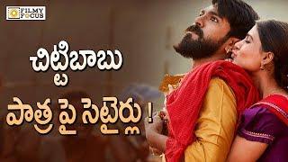Setairs on Ram Charan ChittiBabu Character  Ram Charan Samantha Sukumar - Filmyfocuscom