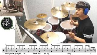 I Don`t Think I Love You - Hoobastank Drums Cover #드럼악보 #드럼레슨 #일산드럼