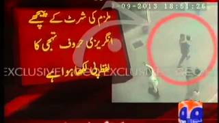 Innocent Girl(Sumbhal) Raped - Full CCTV Footage