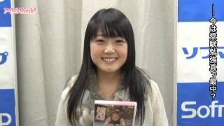 タワーレコードのアイドル専門レーベル「T-Palette Records」より全国デ...