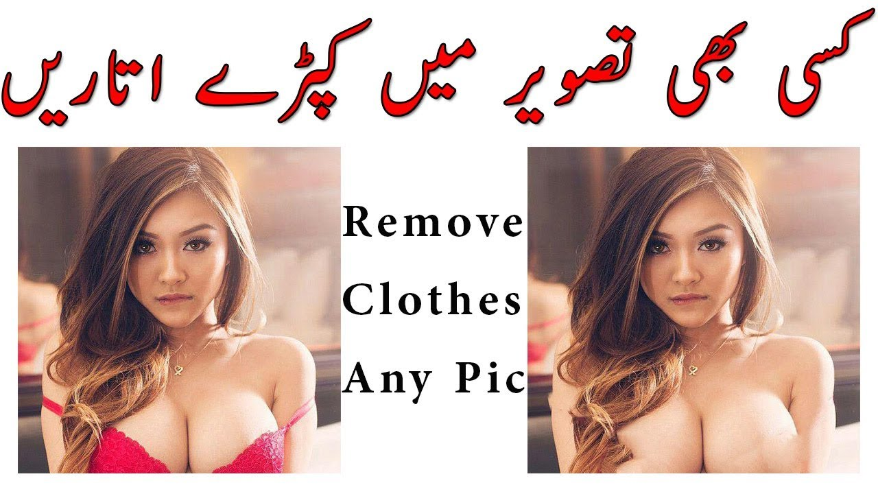 How To Remove Clothes Any Photo Retouch App Remove Clothes App