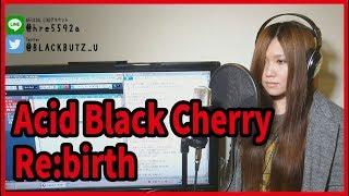 Acid Black CherryのRe:birthを歌いました☆ チャンネル登録をお願いしま...