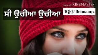 Davinder and mohit ft beimaan nyc song