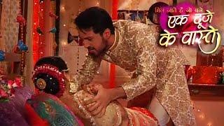 ek duje ke vaaste   29th august 2016   shravan teaches aditya a lesson for misbehaving with suman