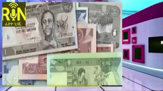 Radio Nejashi : Ethiopian Money Devaluation and the Description of Economist.