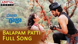 Balapam Patti Full Song ll Bobbili Raja Movie ll Venkatesh, Divya Bharathi