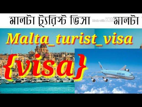 মালটা ট্যুরিস্ট ভিসা Malta tourist visa