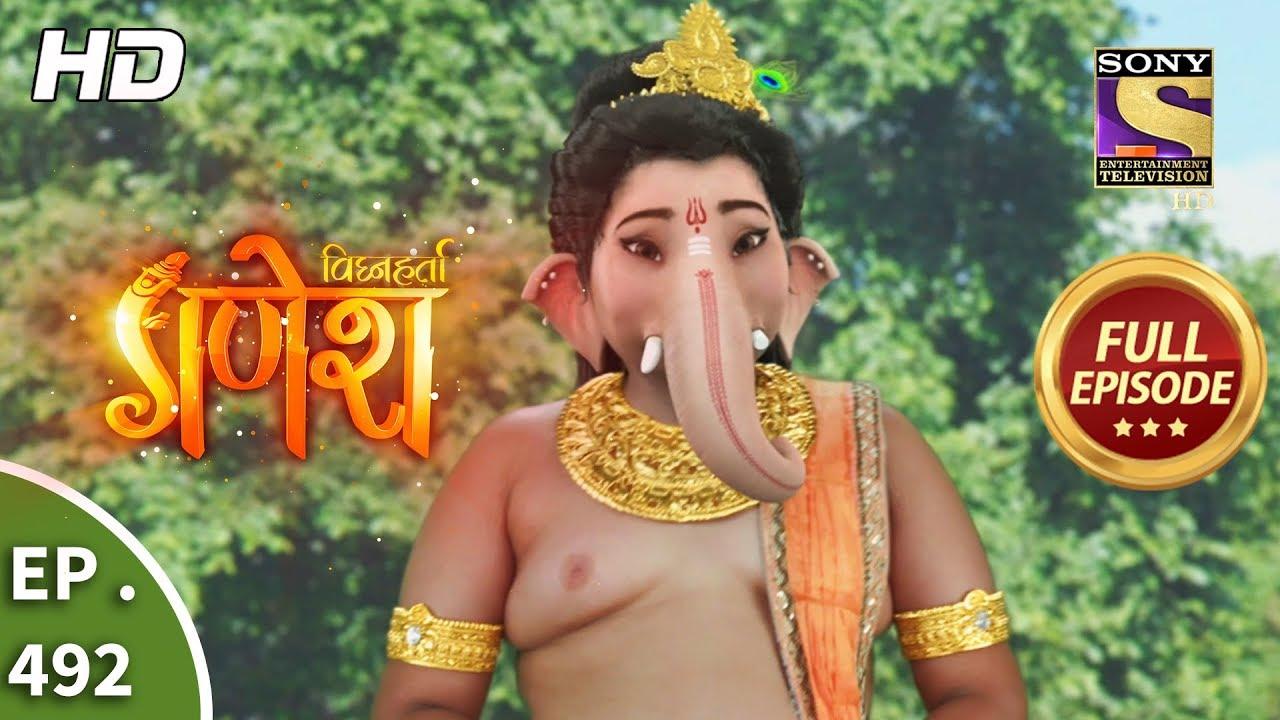 Download Vighnaharta Ganesh - Ep 492 - Full Episode - 10th July, 2019