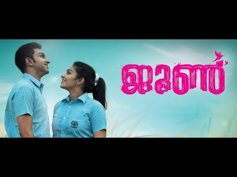 june-|malayalam-full-movie-2019