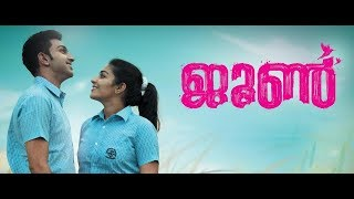 June |Malayalam full movie 2019