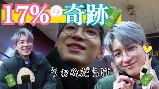 [セブチ]17%の奇跡①【SEVENTEEN/日本語字幕/세븐틴】