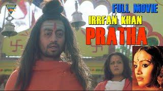 Pratha HD Hindi Full Length Movie || Irrfan Khan, Ashney Shroff  || Eagle Hindi Movies