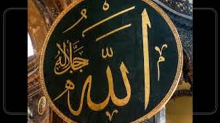 New namaz takbir in masjid ul Haram makkah 《2018》