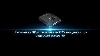 INSPECTOR RD S5 Інструкція по оновленню та бази даних GPS-координат