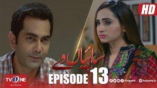 Saiyaan Way | Episode 13 | TV One Drama | 16 July 2018