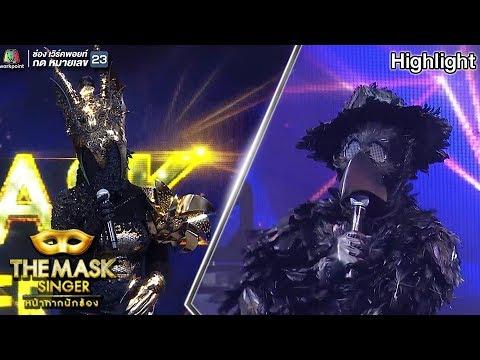 ช่วงตอบคำถาม หน้ากากอีกาดำ กับ หน้ากากมังกร   The Mask Singer
