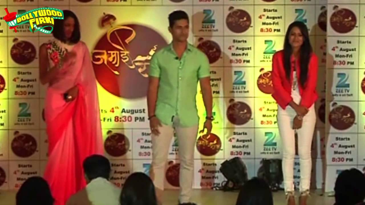 Download Jamai Raja | Misha to get Getting Exposed
