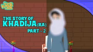Family Of Prophet Muhammad (SAW) Stories | Khadija (RA) Wife Of Prophet | Part 2 | Quran Stories