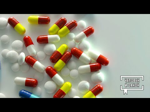 Мифы о витаминах. Человек и закон. Фрагмент выпуска от 11.06.2020