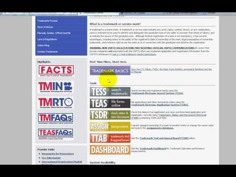 Trademark - How To Search A Trademark Name