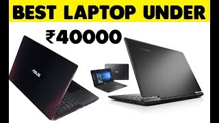 Best Laptops under Rs. 40000 [Full HD, 940MX DDR5, 8 GB DDR4]