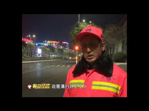 忻州:规划让城市更美好:忻州市翻天覆地的城市变化
