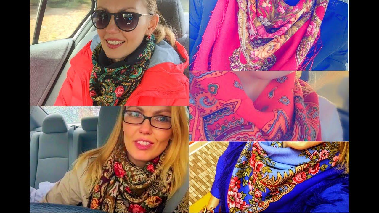 Женская шаль темно-красного цвета TRAUM купить в Украине. Обзор .