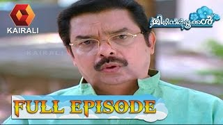 Mizhineerpookkal 08/11/16 TV Serial Full Episode