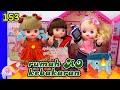 Mainan Boneka Eps 153 Rumah AO Kebakaran, Gak Beli Smart Watch - GoDuplo TV