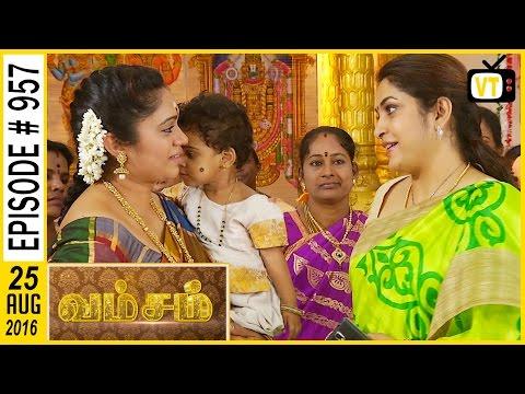 Vamsam | Tamil Serial | Sun TV | Vision Time | Episode 957 | 25/08/2016