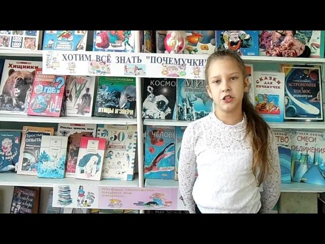 Изображение предпросмотра прочтения – АнгелинаПоловинкина читает произведение «Мороз и солнце» А.С.Пушкина
