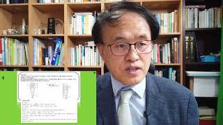 [특허선행기술조사]_5연속_이론과_실습강의_2탄_발명분…