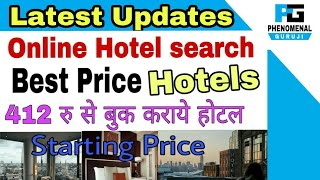 Trivago Hotel Booking | Hotel Search | Best hotel search websites | best hotels deals