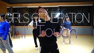 Girls' Generation - Oh!GG 소녀시대 - Oh!GG '몰랐니 (Lil'…