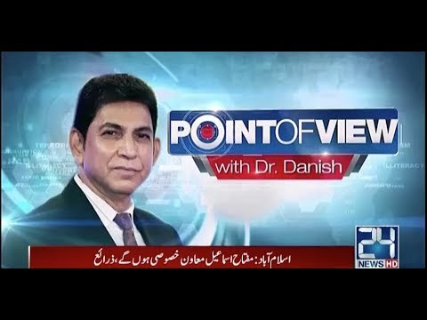Nawaz Sharif's political future | Point of View | 22 November 2017 | 24 News HD