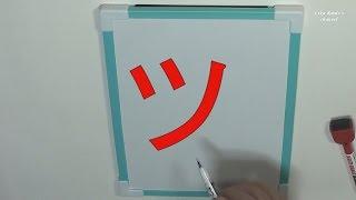 + Японский язык 🌸 Азбука Катакана 🌸 Урок 2 +